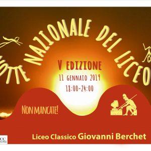 Notte nazionale del Liceo classico – V edizione